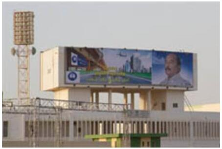 Election campaign Abdel Aziz