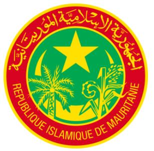 Mauritania's national coat of arms since 2017