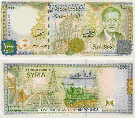 Syrian thousand pound note